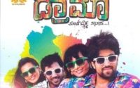 Drama-Kannada-song-lyrics