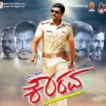 once-more-kaurava-song-lyrics