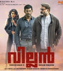 villain-malayalam-songs-lyrics