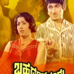 Bahaddur-Gandu-song-lyrics