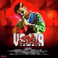 Vajra-kannada-song-lyrics