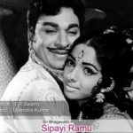 sipayi-ramu-song-lyrics