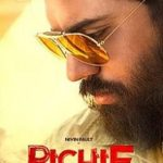 Richie-tamil-song-lyrics