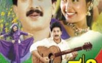 shruthi-kannada-movie-songs-lyrics