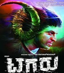 Tagaru-song-lyrics-shivraj-kumar