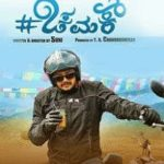 chamak-kannada-songs-lyrics
