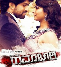 Mr and Mrs Ramachari Song Lyrics