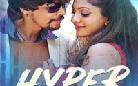 Hyper Kannada Song Lyrics