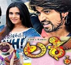 Lucky Kannada Song Lyrics