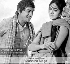 mannina-maga-rajkumar-song-lyrics