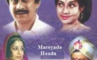 mareyada-haad-song-lyrics