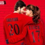 pyar-prema-kaadhal-song-lyrics