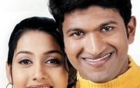 appu-kannada-songs-lyrics