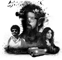 Kannadakkagi-Ondannu-Otti-song-lyrics