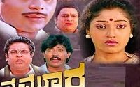 Nammoora-Hammeera-songs-lyrics