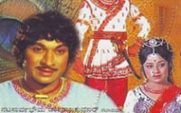mayura-kannada-songs-lyrics