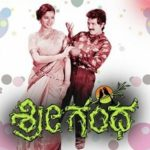 srigandha-kannada-songs-lyrics