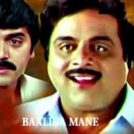 baalida-mane-kannada-song-lyrics