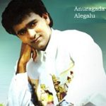 Anuragada-Alegalu-kannada-song-lyrics