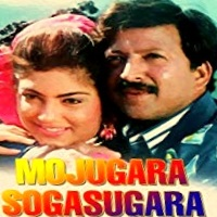 Mojugara-Sogasugara-songs-lyrics