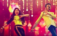 rowdy-baby-song-maari-2-released