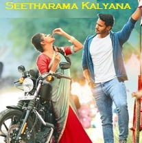 seetharama-kalyana-kannada-song-lyrics