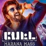 Marana-Mass-Petta-Single -Track-Lyrics