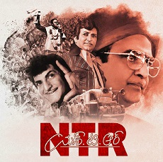 NTR-Kathanayakudu-Telugu-movie