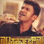 Open The Bottle Song Lyrics Natasaarvabhowma