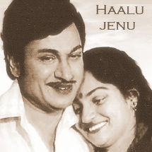 haalu-jenu-kannada-songs-lyrics