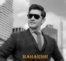 Maharshi 2019 Telugu Movie Songs List Mahesh Babu