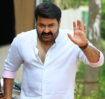 Ittymaani Made In China Mohanlal
