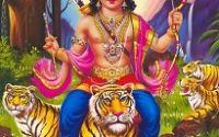 Shabarimale Swamy Ayyappa Songs Lyrics