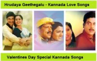 Valentines Day Special Kannada Songs 1