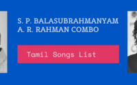 spb and ar rahman songs list