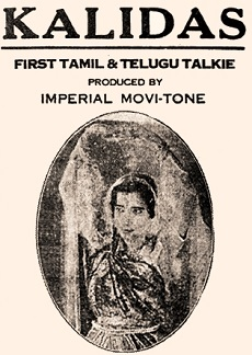First Sound Films [Talkie Movies] of India